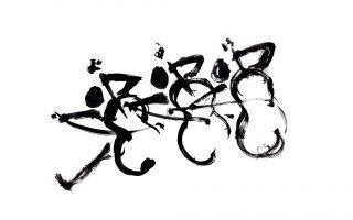 violoncelles-seuls